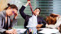 Как заставить подчиненных работать?