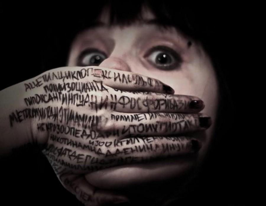 Боязнь длинных слов