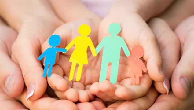 Создание семьи