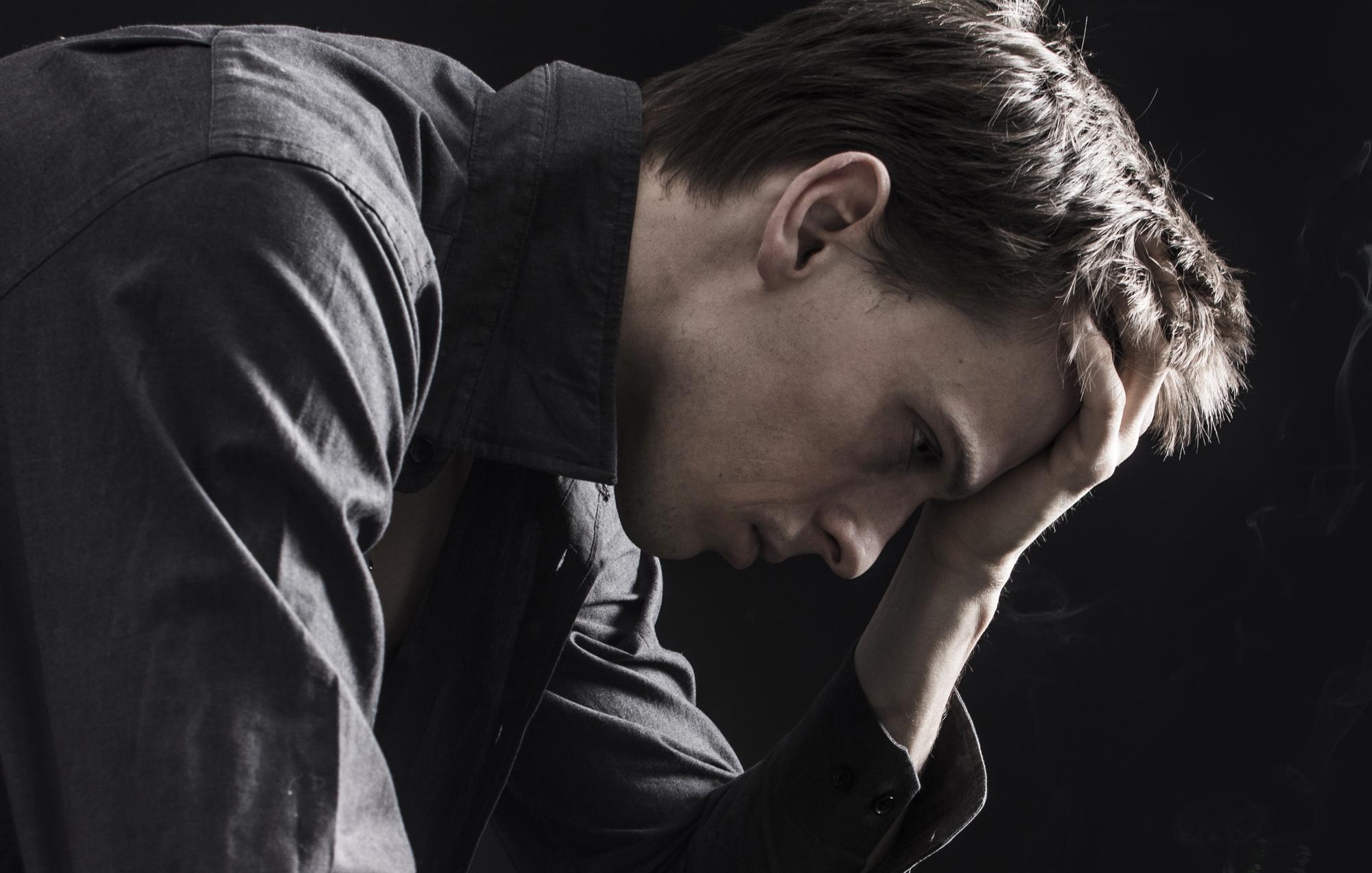 Тяжёлая депрессия