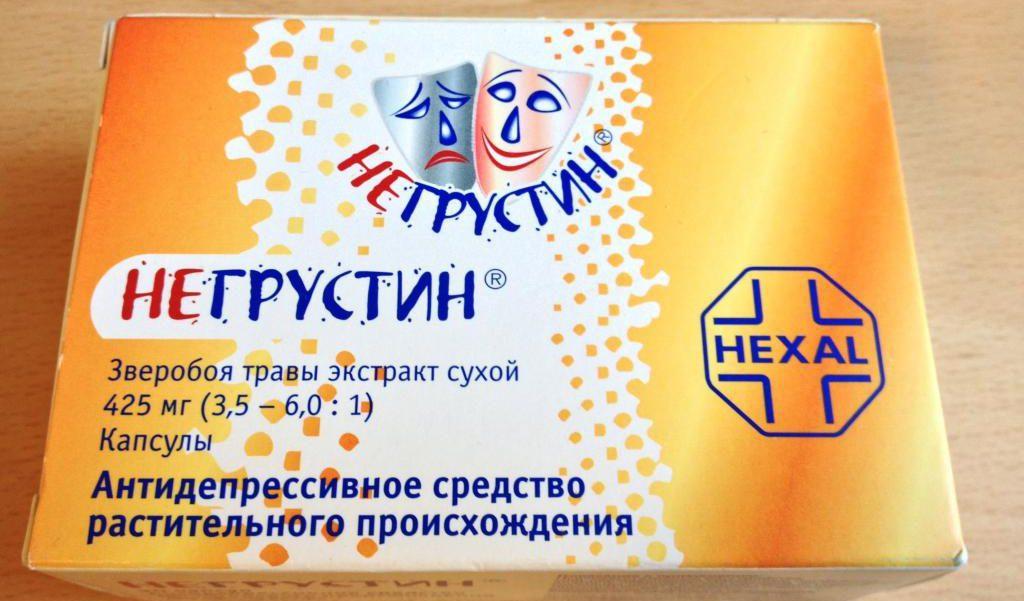 Указатель лекарств по алфавиту