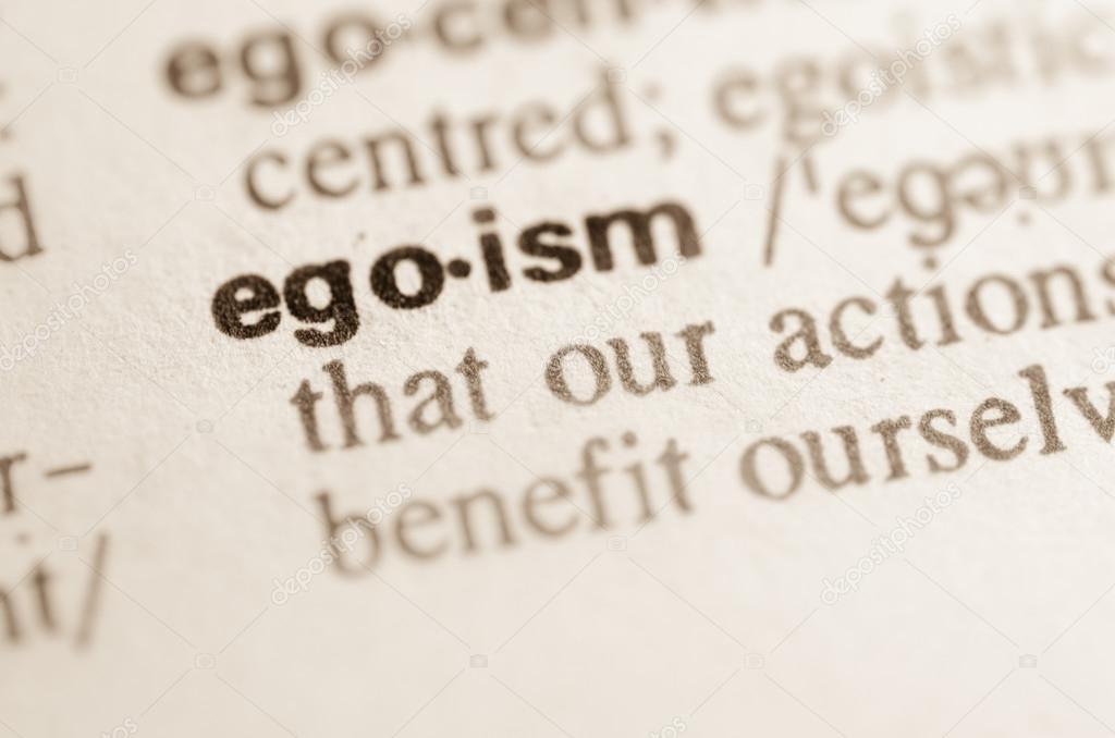 Эгоизм