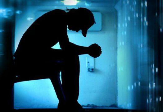 Затяжная депрессия